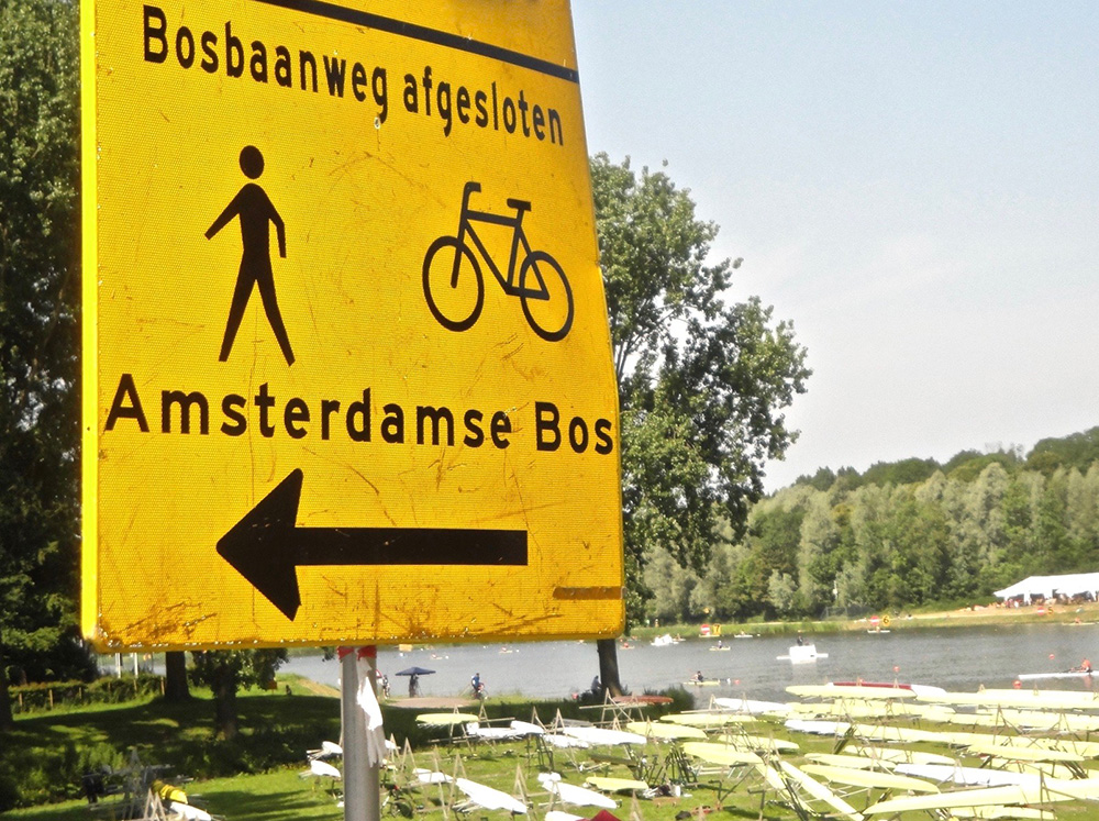 Tot 1 maart zijn de Bosbaanweg en de Nieuwe Meerlaan soms afgesloten